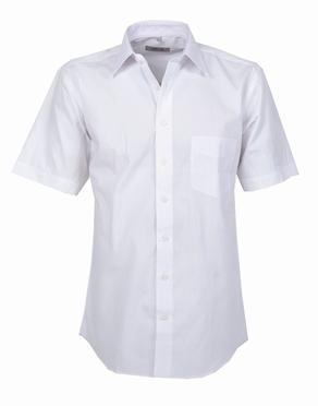 Stijlvol overhemd korte mouw, effen wit
