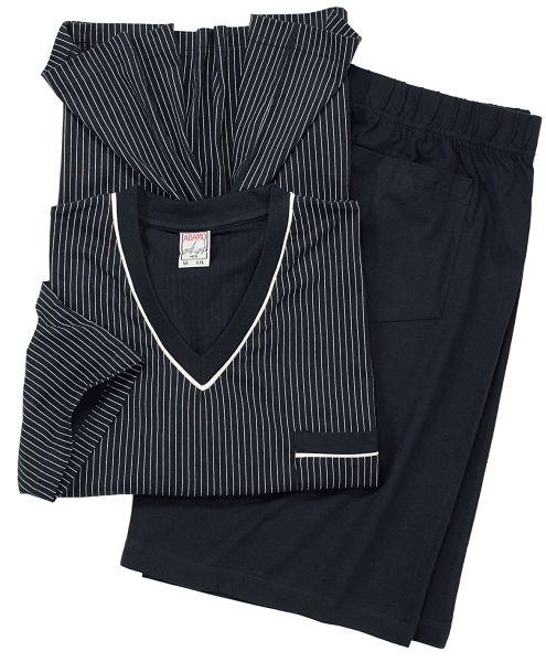 Korte pyjama set SHORTY, navy
